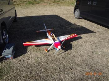 DSC03204.JPG