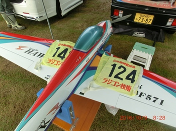CIMG5065.JPG